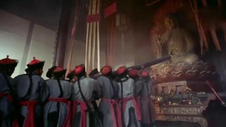 不看三遍还真看不出来, 带队火烧少林寺的就是大军,因为什么呢