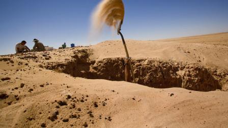 如果将沙漠的沙子全部挖走,会发现什么东西呢?看完真涨知识!