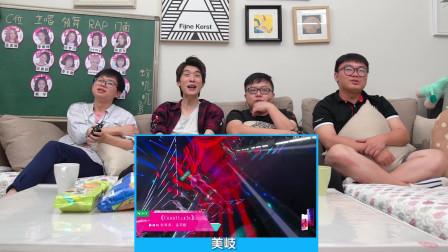 """腊肉四子看创造101DANCE组表演""""灯光和摄像怎么在拍啊"""""""