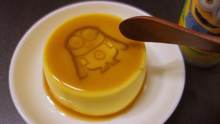 """行旅天下 美食圈:""""小黄人""""邮票布丁,简简单单的2步就做好,超喜欢垂涎欲"""