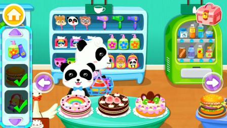 宝宝超市:奇奇做了一个巧克力彩虹蛋糕,还买了一个粉色的吹风机