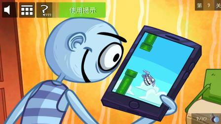 解谜游戏:小伙在家玩手机游戏,如何让游戏人物冲出屏幕?