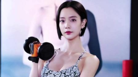 韩国健身美女