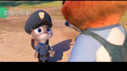 影视小帮手:萌兔子励志当,解读迪士尼影片《疯狂动物城》