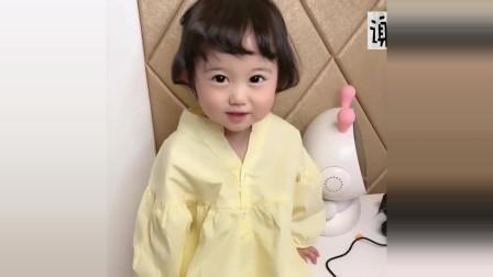 小小萝莉换发型啦,如此也超级可爱,你觉得怎么样?