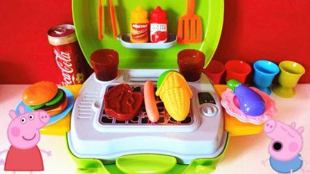 小猪佩奇和巴拉拉小魔仙厨房玩具