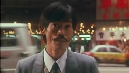 摩登如来神掌(粤语)-电影包租公原来你是这样的人