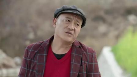 乡村爱情11:用《狐狸精》打开象牙山三大家族,谢广坤刘能赵四总是吵架的原因原来如此!