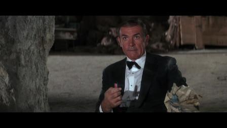 这才叫笑不过三秒,007的武器什么时候都不能小看