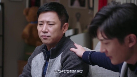 苏大强买房缺20万,吴非在打电话给朱丽之前先打给苏明玉,太心机