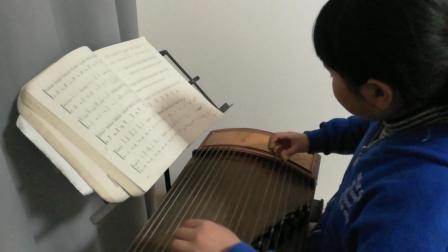 《雪山春晓》练习曲