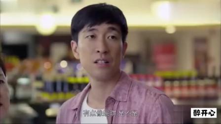 兒子陪母親逛超市 不料碰到前女友 生的雙胞胎讓母親羨慕得不得了