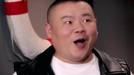 岳云鹏为了能帮组织争取多四十分钟,要吃掉八十个面包!吃得下吗
