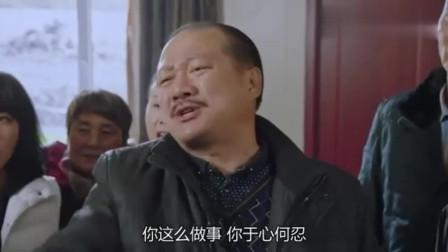 乡村爱情11:谢广坤聚众闹事,找李大国要钱,真是泼皮无赖啊