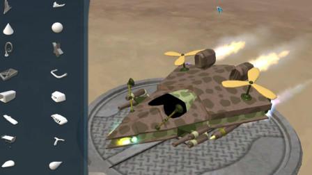 进入现代文明!创造属于自己的烈火战车、孢子