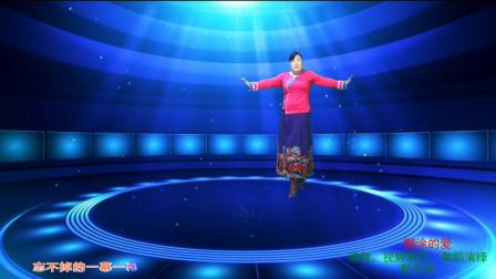 2019云莲飞舞广场舞【糊涂的爱】原创抒情舞蹈
