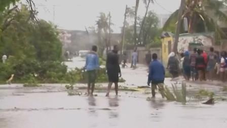 """强热带气旋""""伊代""""席卷非洲三国,已造成200多人死亡"""