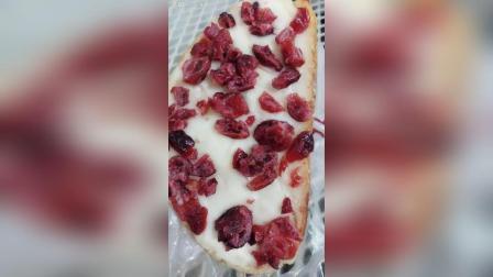 蔓越莓乳酪面包蛋挞祝我的宝贝们周末愉快