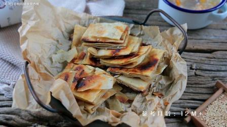 芝麻酱千层饼 芝麻酱含有油脂, 能使面粉分层, 实现酥脆的口感