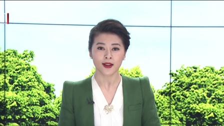 """您早 2019 国家广电总局:立即停止播出""""椰树牌椰汁""""部分版本广告"""