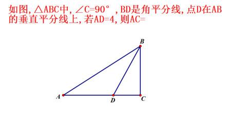 中考数学复习,学会利用题中条件逐步分析,基础题型练习