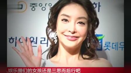 张紫妍陪睡门事件取得重大进展负责调查的检察官竟是嫌犯的妻子