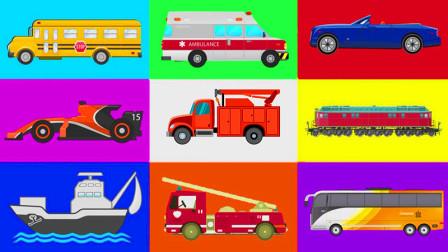 认识校车等9种交通工具