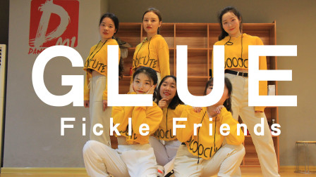 欢快好看的Fickle Friends - Glue