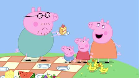 小猪佩奇全集:猪爸爸其实是一个胆小的爸爸,哈哈