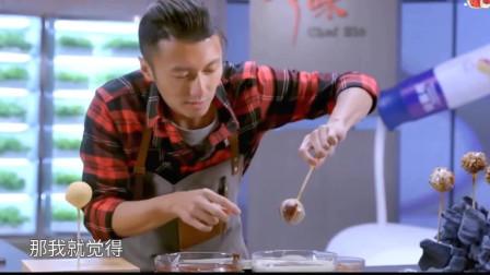 锋味2018:谢霆锋现场自制冰激凌,看着就好有食欲啊,你想吃吗?