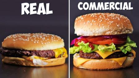 广告照片里实物仅供参考的美食是怎么来的
