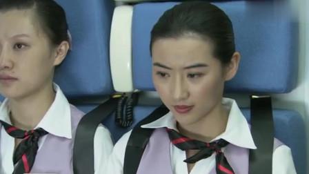 红蝎子:美女空姐鞋跟藏毒!一上飞机就惶惶不
