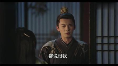 【东宫】最新预告:李承鄞因爱生恨,顾剑万箭穿心而亡