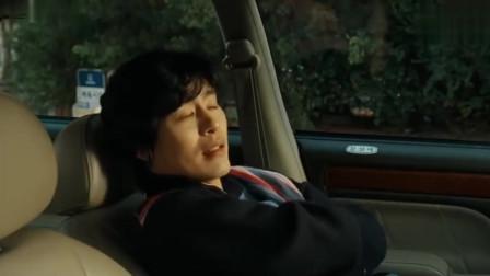 《救世主》出租车司机让乘客开车,自己好睡觉