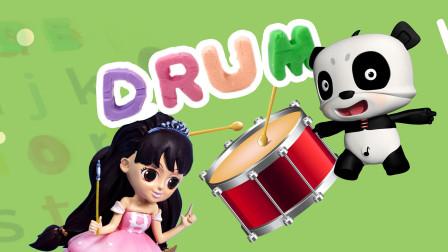 用七彩黏土拼写儿童早教英语单词Drum