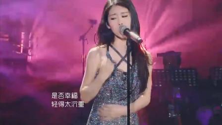 张碧晨《红玫瑰》我是歌手,惊艳跳舞,美得不可方物!