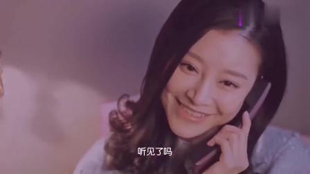 正阳门下小女人:丽霞与男友通电话,不愧是四星级酒店CEO,真是霸气!