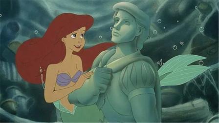 美人鱼爱上帅气王子,为了能嫁给他,不惜变成哑巴