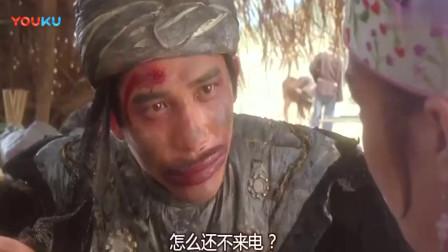 东成西就   梁朝伟对王祖贤的勾魂眼也有失手的时候 这个造型也真够奇葩的