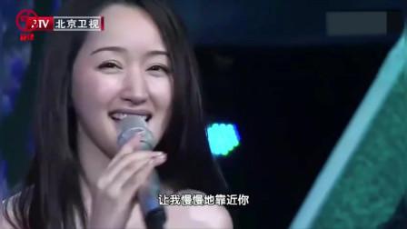 杨钰莹又唱肉麻情歌,听得男人们魂牵梦萦,经典之作!