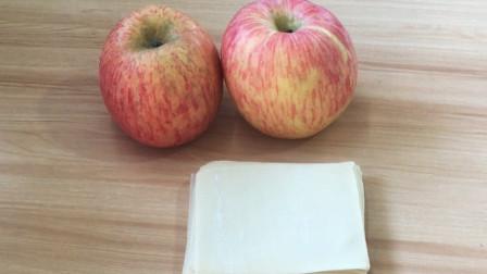 最近超火的苹果派做法,不用加黄油,酸甜金黄酥脆,做法很简单