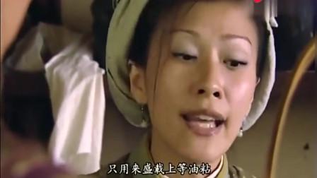 米店老板往大米中掺入糙米欺顾客,结果被女顾客识破了