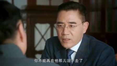 老中医:翁泉海知道御皇医是用虎狼药治病