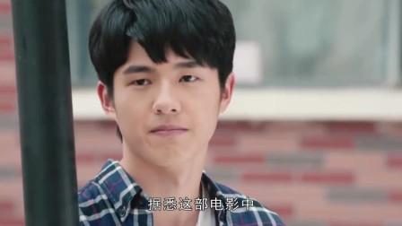 刘昊然陈都灵主演《双生》定档,初恋与初恋的碰撞故事,期待!