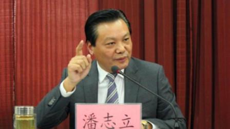 副厅级官员: 贵州省黔南州独山县委原潘志立