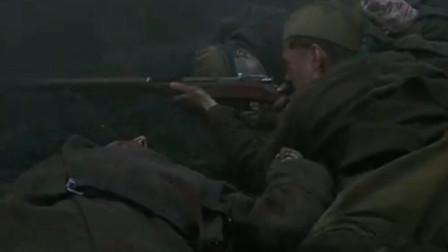 兵临城下:看苏联狙击手在不被发现的情况下,消灭五个敌人