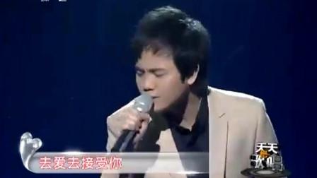 郑源演唱一曲《包容》这首歌太好听了,听完一遍又一遍