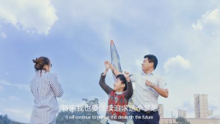 2018华润十周年宣传片(完成版)