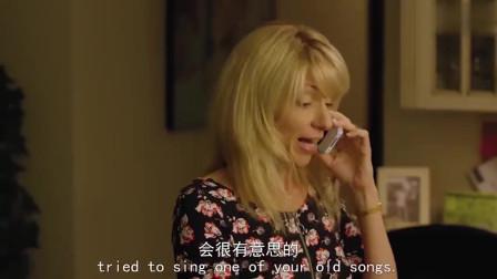 乐动我心:女子帮亨利报名了一个开麦之夜,想让亨利去唱首歌