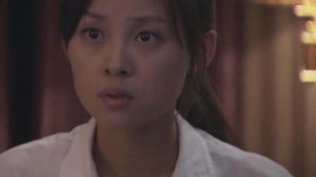 红蝎子:王玲发现男友帮贩毒老大运毒,她还对她不离不弃,帮他还债